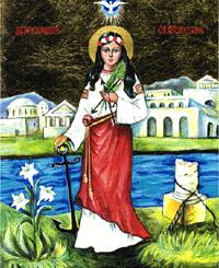 St Philomena by Water