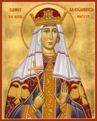 St Alexandra Icon