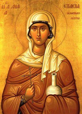 St Anastasia Icon