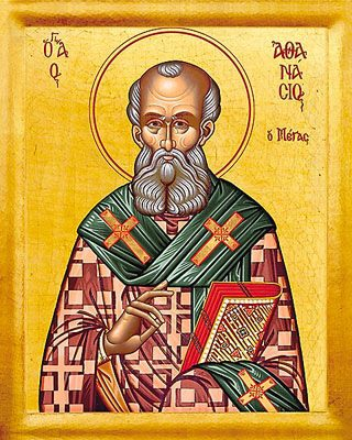 St Athanasios of Alexandria