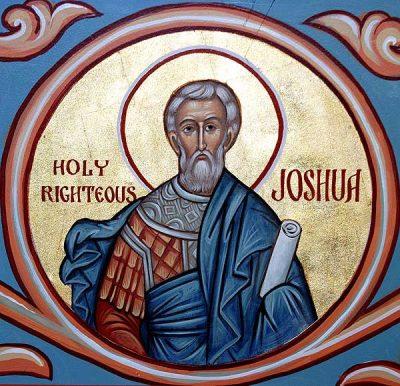 St. Joshua