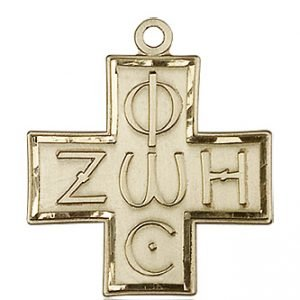 14kt Gold Light & Life Cross Medal #88101