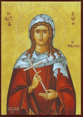 St Zoe of Rome Icon